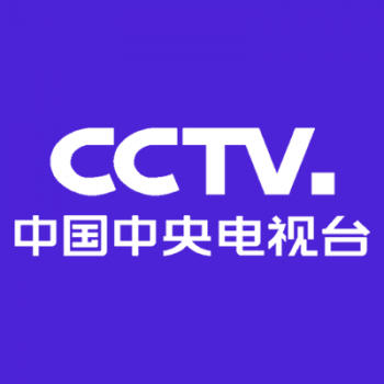 Clients_CCTV China